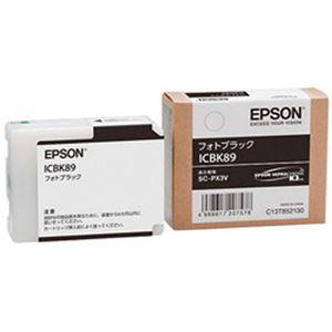 エプソン純正インクカートリッジ ブラック 型番:ICBK89  単位:1個