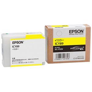 エプソン純正インクカートリッジ イエロー 型番:ICY89  単位:1個