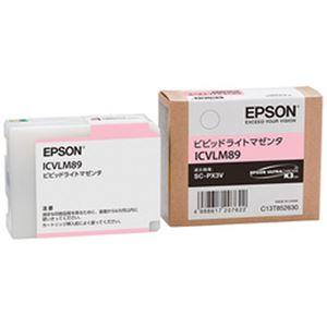 エプソン純正インクカートリッジ ビビッドライトマゼンタ 型番:ICVLM89  単位:1個
