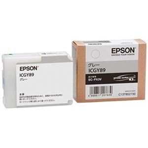 エプソン純正インクカートリッジ グレー 型番:ICGY89  単位:1個