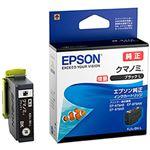 (まとめ)EPSON 純正インクカートリッジ KUI-BK-L ブラック(増量) 単位:1個【×3セット】