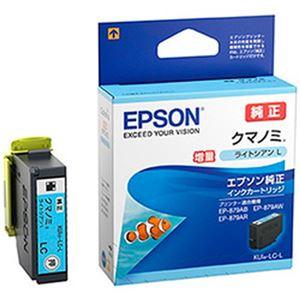 (まとめ)EPSON 純正インクカートリッジ KUI-LC-L ライトシアン(増量) 単位:1個【×3セット】