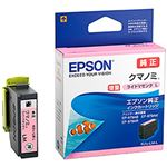 (まとめ)EPSON 純正インクカートリッジ KUI-LM-L ライトマゼンタ(増量) 単位:1個【×3セット】