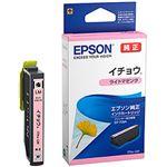 (まとめ)EPSON 純正インクカートリッジ ITH-LM イチョウライトマゼンタ 1個【×5セット】
