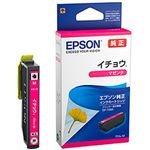 (まとめ)EPSON 純正インクカートリッジ ITH-M イチョウマゼンタ 1個【×5セット】