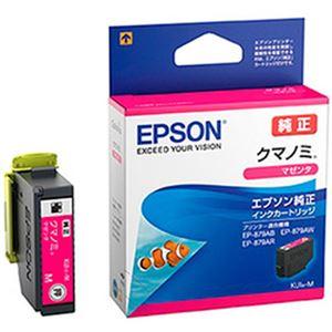 (まとめ)EPSON 純正インクカートリッジ KUI-M マゼンタ 単位:1個【×5セット】