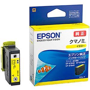 (まとめ)EPSON 純正インクカートリッジ KUI-Y イエロー 単位:1個【×5セット】