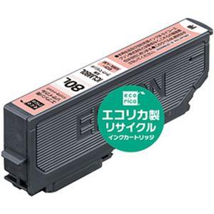 (まとめ)エコリカ リサイクルインクカートリッジ (エプソン ICLM80L互換) ライトマゼンタ 1個【×5セット】