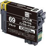 (まとめ)エコリカ リサイクルインクカートリッジ (エプソン ICBK69互換) ブラック 1個【×5セット】