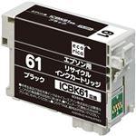 (まとめ)エコリカ リサイクルインクカートリッジ (エプソン ICBK61互換) ブラック 1個【×3セット】