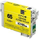 (まとめ)エコリカ リサイクルインクカートリッジ (エプソン ICY65互換) イエロー 1個【×5セット】