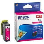(まとめ)エプソン 純正インクカートリッジ カメ マゼンダ KAM-M 1個【×5セット】