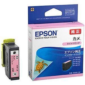 (まとめ)エプソン 純正インクカートリッジ カメ ライトマゼンダ KAM-LM 1個【×5セット】
