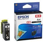 (まとめ)エプソン 純正インクカートリッジ カメ ブラック(増量) KAM-BK-L 1個【×3セット】