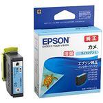 (まとめ)エプソン 純正インクカートリッジ カメ ライトシアン(増量) KAM-LC-L 1個【×3セット】