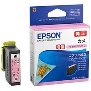 (まとめ)エプソン 純正インクカートリッジ カメ ライトマゼンダ(増量) KAM-LM-L 1個【×3セット】