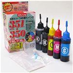 (まとめ)キヤノン対応詰替インク カラー5色セット 対応純正型番:BCI351+350/5MP 詰替回数:BK約4回/他各色約3回 単位:1セット(5色入)【×2セット】