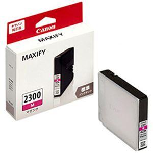 (まとめ)キヤノン純正インクカートリッジ マセンタ 型番:PGI-2300M  単位:1個【×3セット】