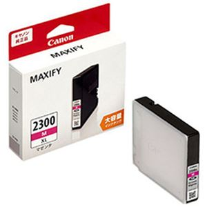 (まとめ)キヤノン対応純正インクカートリッジ マセンタ(大容量) 型番:PGI-2300XLM  単位:1個【×2セット】