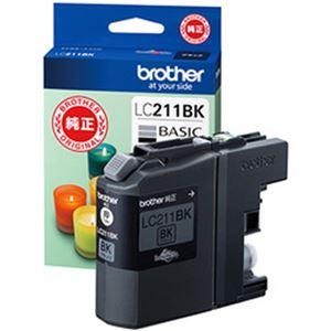 (まとめ)ブラザー純正インクカートリッジ ブラック 型番:LC211BK  単位:1個【×5セット】
