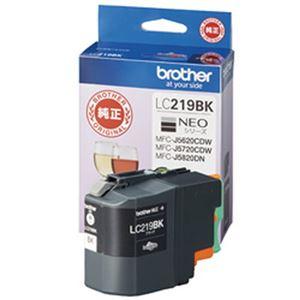 (まとめ)brother 純正インクカートリッジ LC219BK ブラック 単位:1個【×2セット】