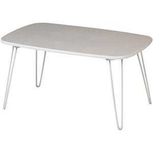 (まとめ)ドット柄ローテーブル W60 1台 型番:93217【×2セット】