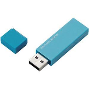 (まとめ)エレコム USB2.0対応 キャップ式USBメモリ 32GB ブルー MF-MSU2B32GBU 1個【×3セット】