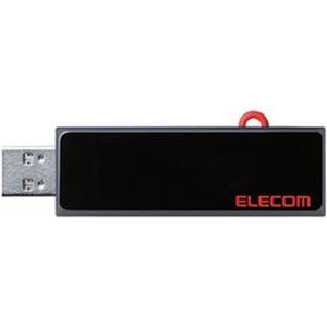 (まとめ)エレコム USB3.1対応 スライド式USBメモリ 8GB ブラック MF-KCU3A08GBK 1個【×3セット】