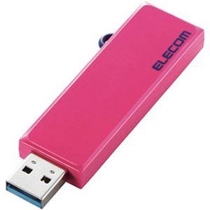 エレコム USB3.1対応 スライド式USBメモリ 64GB ピンク MF-KCU3A64GPN 1個