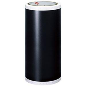 マックス ビーポップ 高耐候(屋外) カラーシート20 黒 SL-G201N2 1箱(2巻)