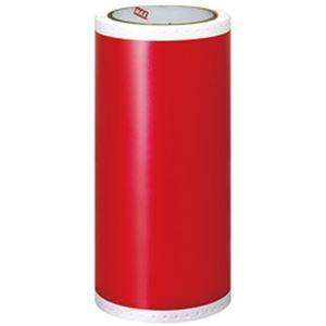 マックス ビーポップ 標準(屋内) カラーシート20 赤 SL-S203N2 1箱(2巻)