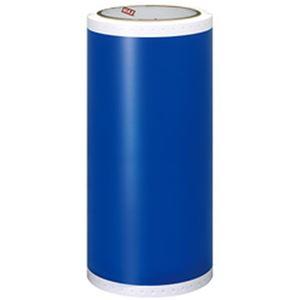 マックス ビーポップ 標準(屋内) カラーシート20 青 SL-S204N2 1箱(2巻)
