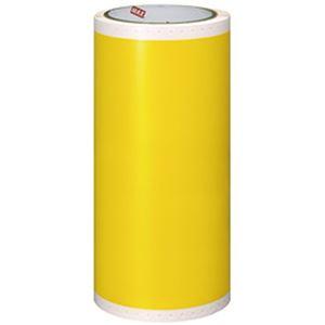 マックス ビーポップ 標準(屋内) カラーシート20 黄 SL-S205N2 1箱(2巻)