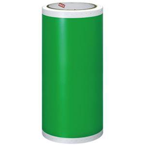 マックス ビーポップ 標準(屋内) カラーシート20 緑 SL-S206N2 1箱(2巻)