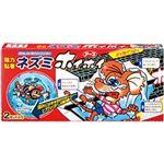 (まとめ)アース製薬 ネズミホイホイ 1箱(2セット)【×5セット】