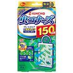 (まとめ)大日本除虫菊  虫コナーズプレートタイプ150日無臭 1個 319406【×5セット】