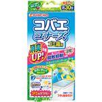 (まとめ)大日本除虫菊 コバエコナーズ ゴミ箱用スカッシュミント腐敗制御プラス 1個【×10セット】