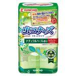 (まとめ)大日本除虫菊 虫コナーズ リキッドタイプ レギュラー 100日 ナチュラルハーブの香り 1個【×10セット】