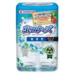 (まとめ)大日本除虫菊 虫コナーズ リキッドタイプ ロング 180日 無香性 1個【×5セット】