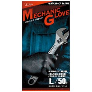 (まとめ)エステー モデルローブ No.1100 メカニックグローブ Lサイズ 1箱(50枚)【×5セット】