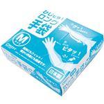 (まとめ)オルディ ひじピタロング手袋 M HLT-NM-100 1箱(100枚)【×2セット】