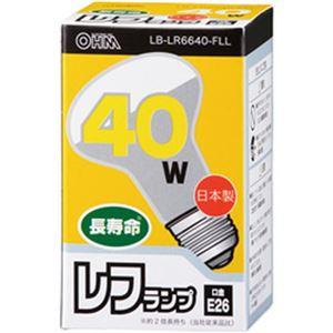 (まとめ)オーム電機  レフランプ  40W/口金E26 1個 LB-LR6640-FLL【×10セット】