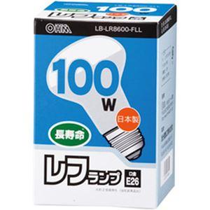 (まとめ)オーム電機  レフランプ  100W /口金E26 1個 LB-LR8600-FLL【×10セット】