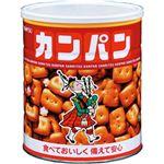 (まとめ)三立製菓 ホームサイズカンパン 475g 1缶【×5セット】