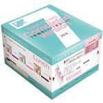 グリーンケミー 保存食 The NextDekade Cube-7Years 「Completed Version」 1セット(3日分)