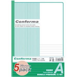 (まとめ)アピカ B5ノート セミB5(179×252mm)  1パック(30枚×5冊) RA3X5N【×10セット】