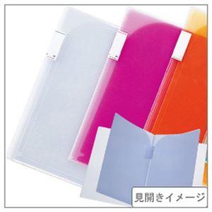 (まとめ)リヒトラブ 4ポケットホルダー(A4) 乳白【×20セット】