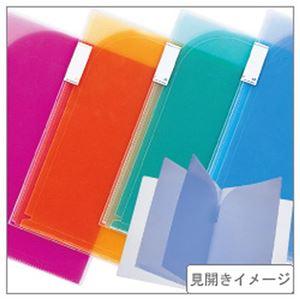 (まとめ)リヒトラブ 6ポケットホルダー(A4) 黄【×20セット】