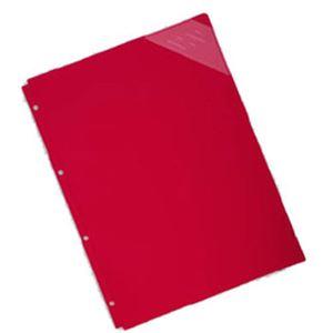 (まとめ)コクヨ プライバシーファイル(ホルダータイプ) フ-SP750R 1パック(5枚入り)【×10セット】