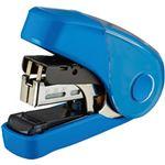 (まとめ)マックス サクリフラット  HD-10FL3K  ブルー 1個 HD-10FL3K/B【×10セット】